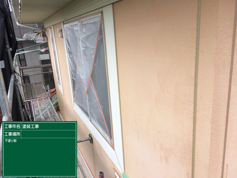 外壁下塗り前300004