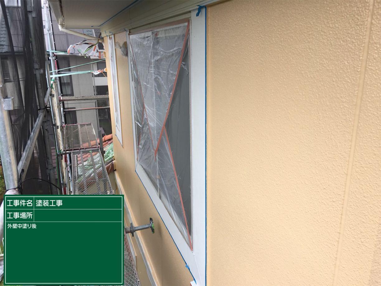 外壁中塗り後300004