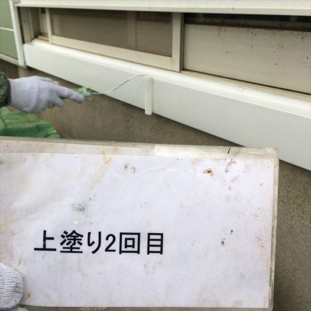 鉄部上塗り2回目20190404