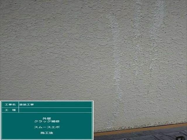 外壁00クラック補修 (4)_M00008