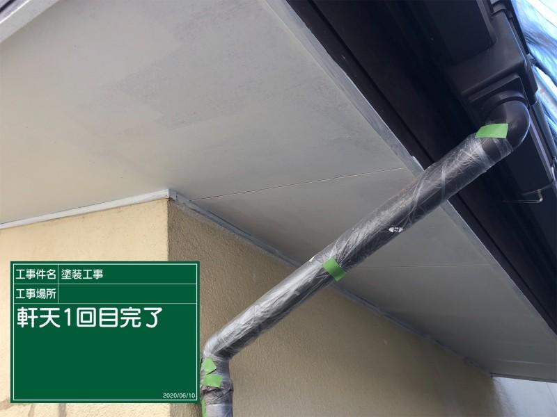 軒天③20033