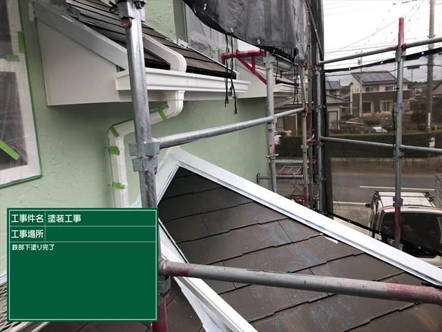 0111 鉄部下塗り(3)_M00020