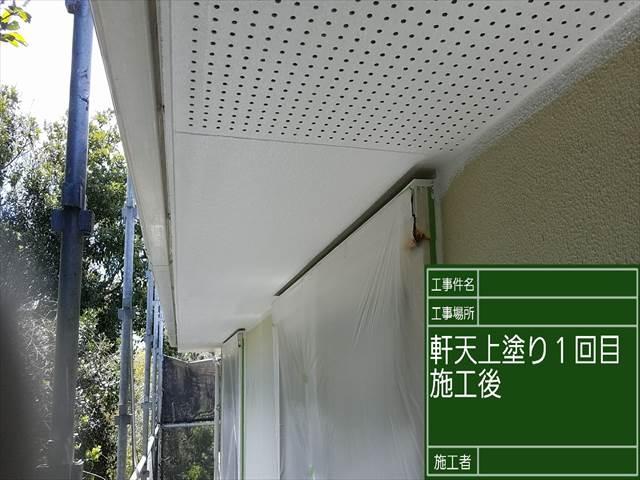 軒天1回め_0421_M00028 (2)