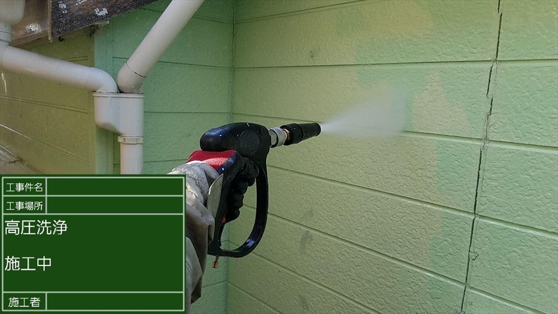 外壁洗浄20190531