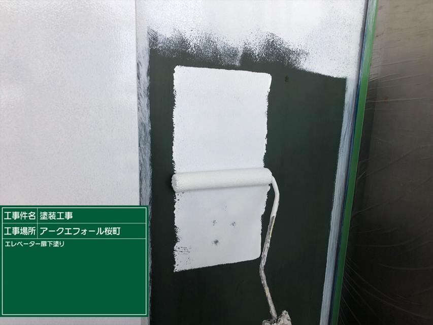 鉄部ー下塗り (2)_M00018