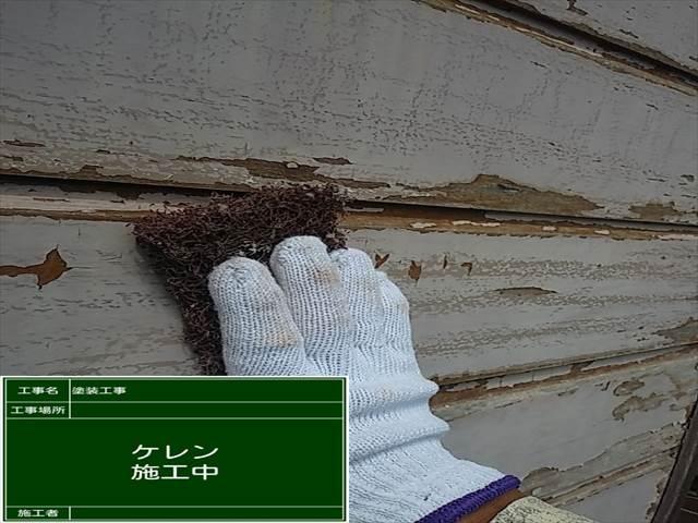 木造外壁ケレン_0716_M00032 (1)
