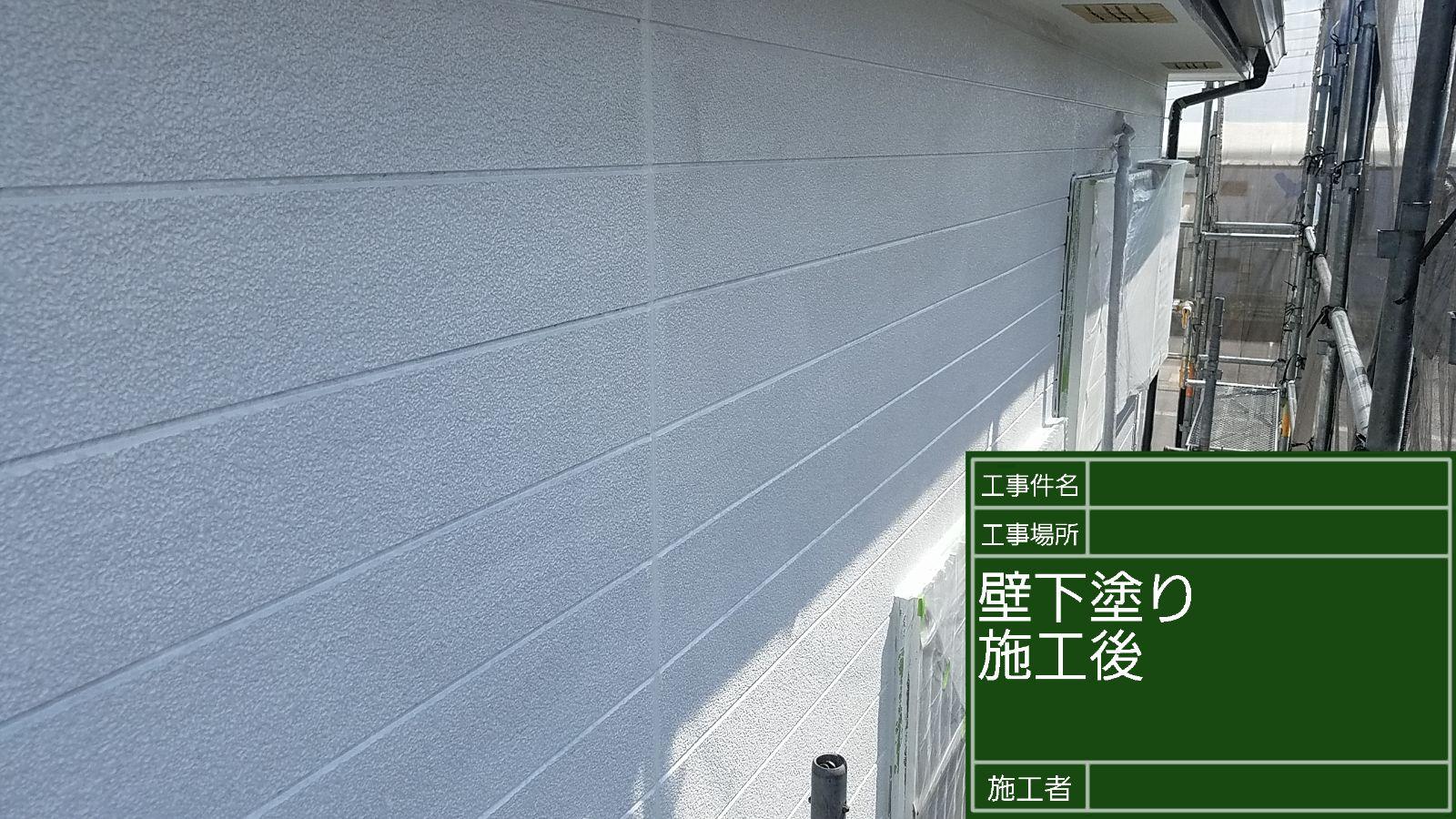 外壁下塗り後300012