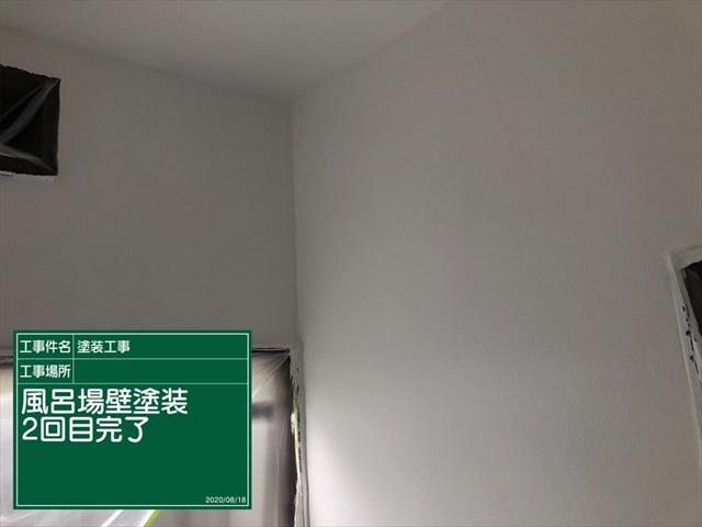 お風呂場塗装_0818_M00032 (4)