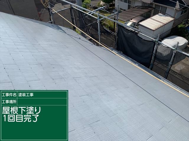 屋根塗装下塗り①_0501_M00029 (2)