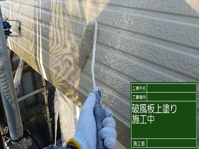 破風板上塗り_0319_M00027 (1)