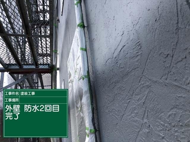 0116 外壁リボール2回め(2)_M00020