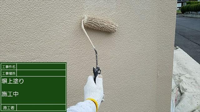 塀の上塗り