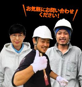 外壁の塗り替えに関するご相談はつくば土浦店にお気軽にお問合せ下さい!