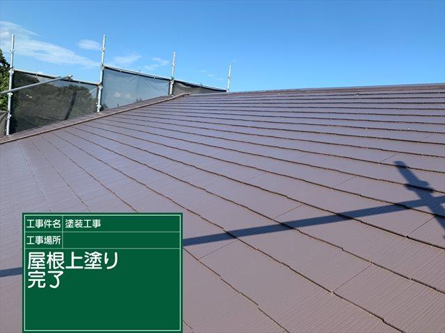 屋根上塗り完了0908_a0001(1)003