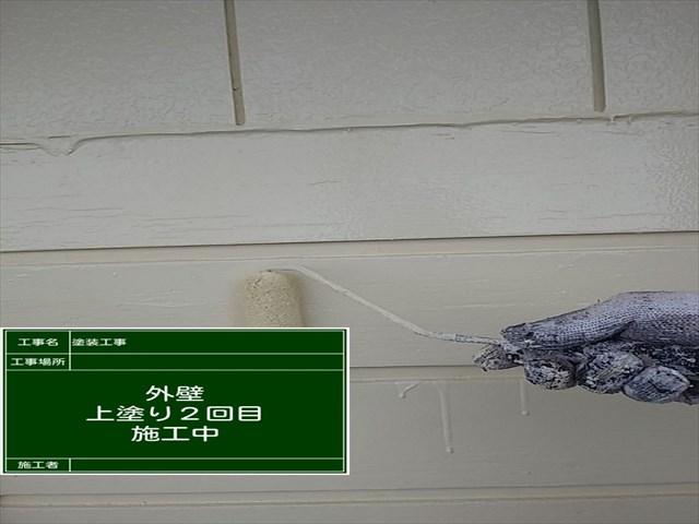 外壁塗装上塗り2回目_0710_M00032 (1)