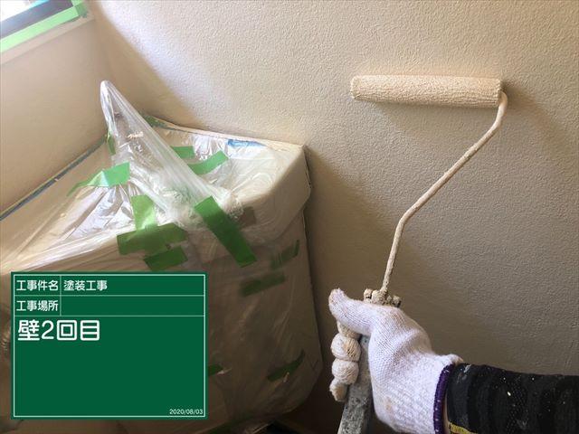 トイレ壁塗装_0803_M00032 (1)