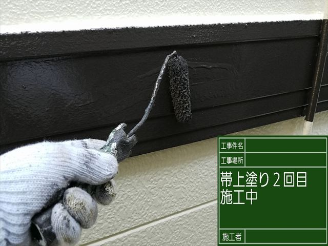 帯上塗り2回め_0425_M00028 (1)