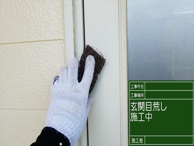玄関塗装ケレン_0506_M00028 (2)