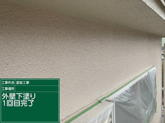 外壁下塗り1回目_0505_M00029 (2)