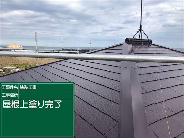 屋根上塗り完了1030_a0001(1)003