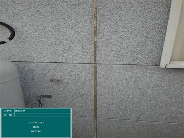 外壁_0コーキング_0はがし1前_M00014