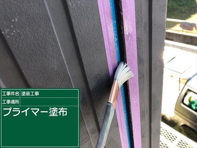 0109 プライマー塗布(1)_M00019
