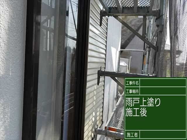 雨戸上塗り_0326_M00027 (2)
