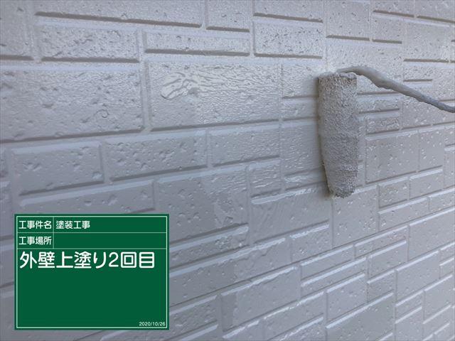 外壁上塗り2回目1026_a0001(1)001