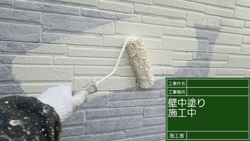 外壁④20026