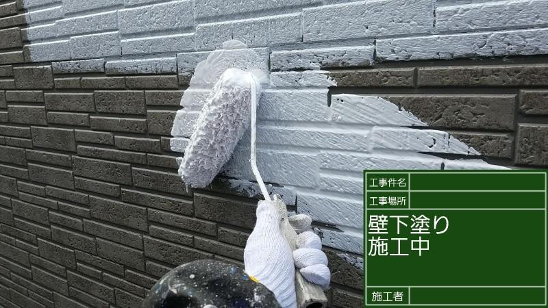 外壁①20026