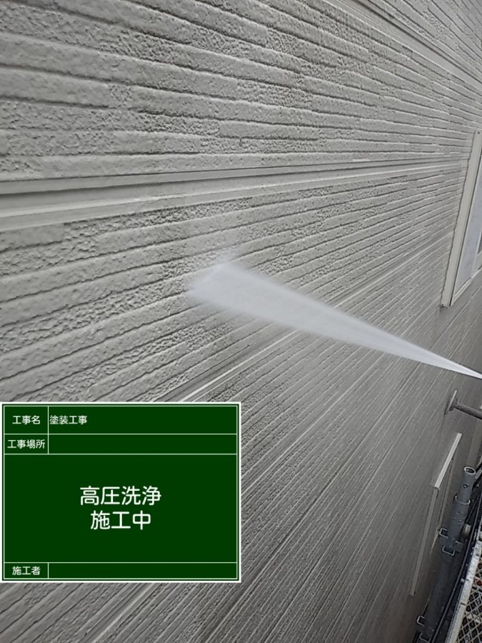 洗浄③20029