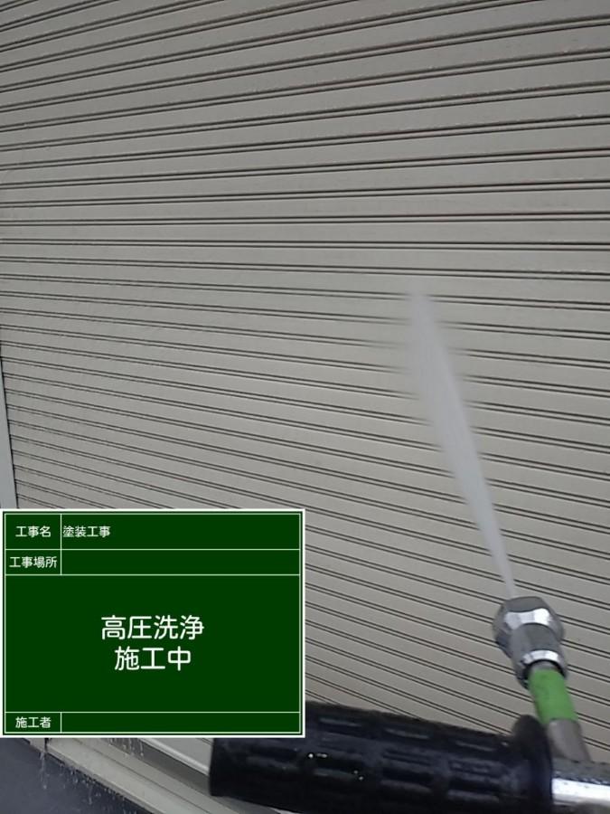 洗浄⑤20029