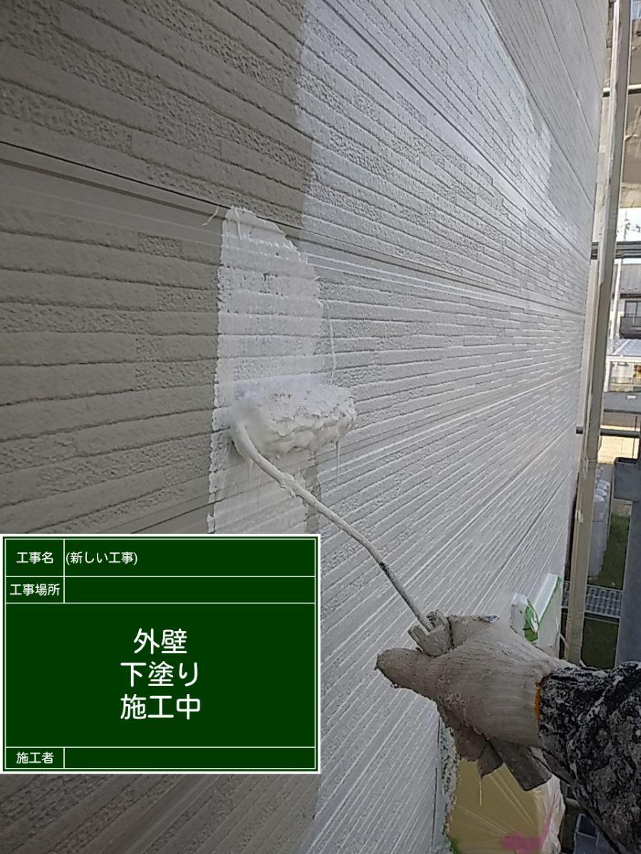 外壁①20029