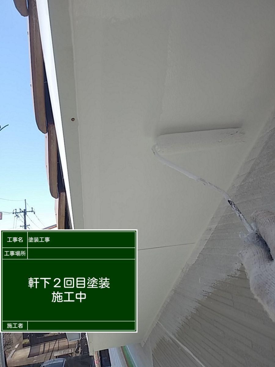 軒天④20029