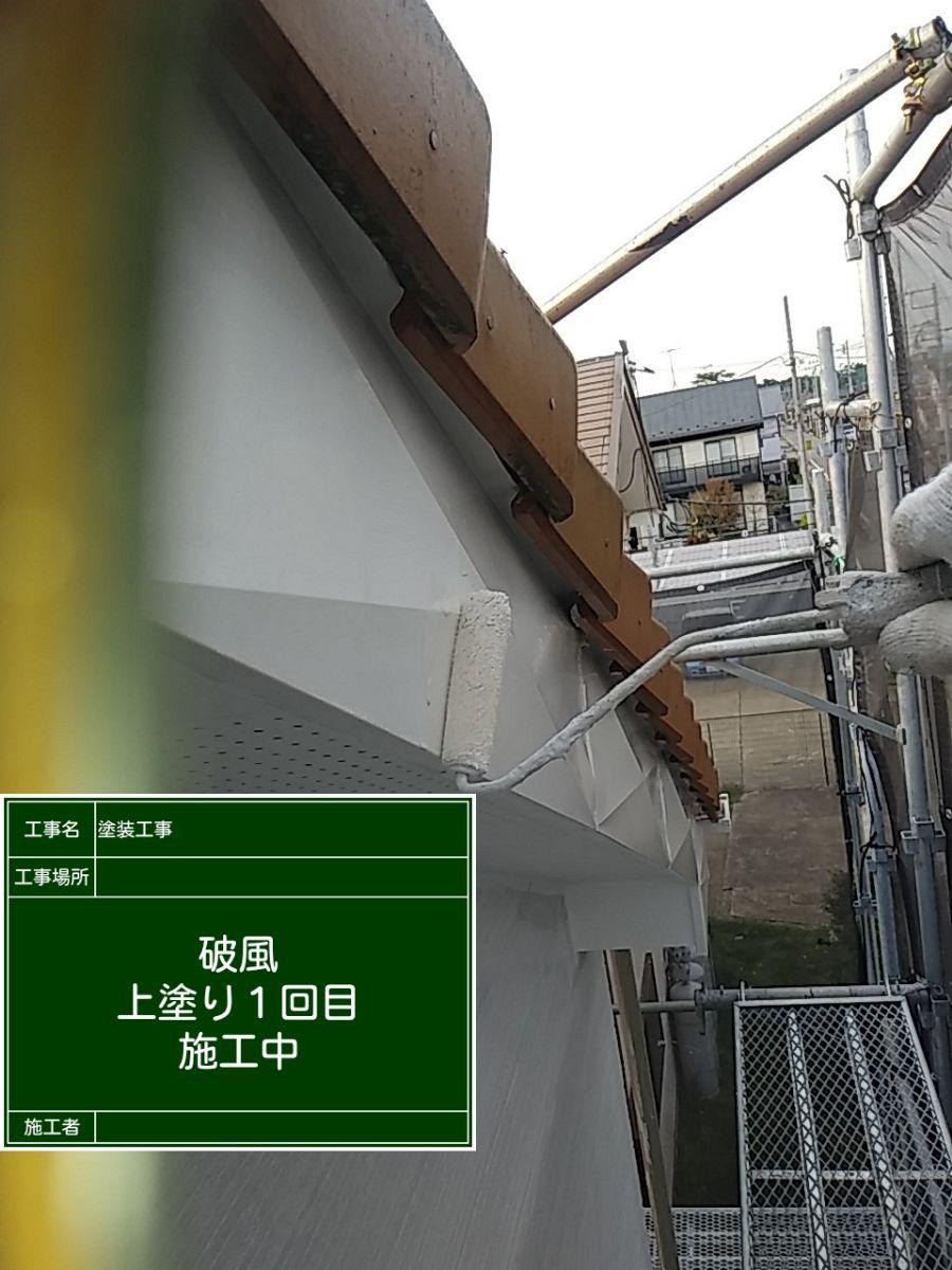 破風⑤20029