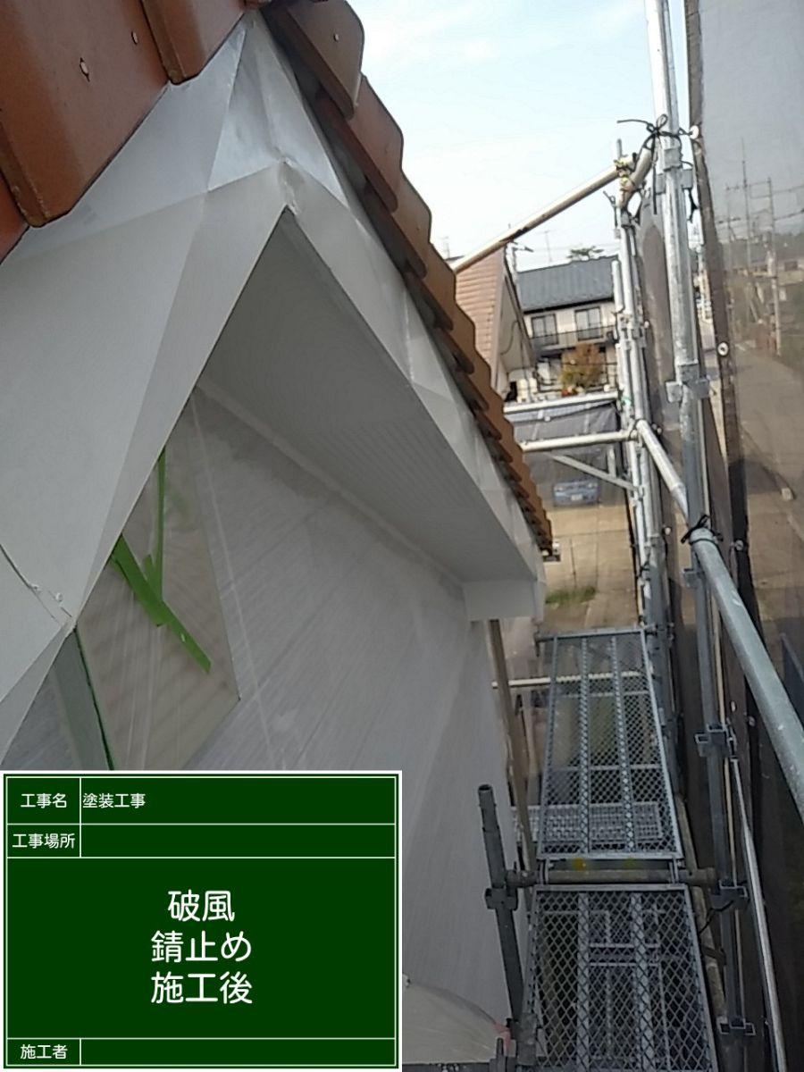 破風④20029