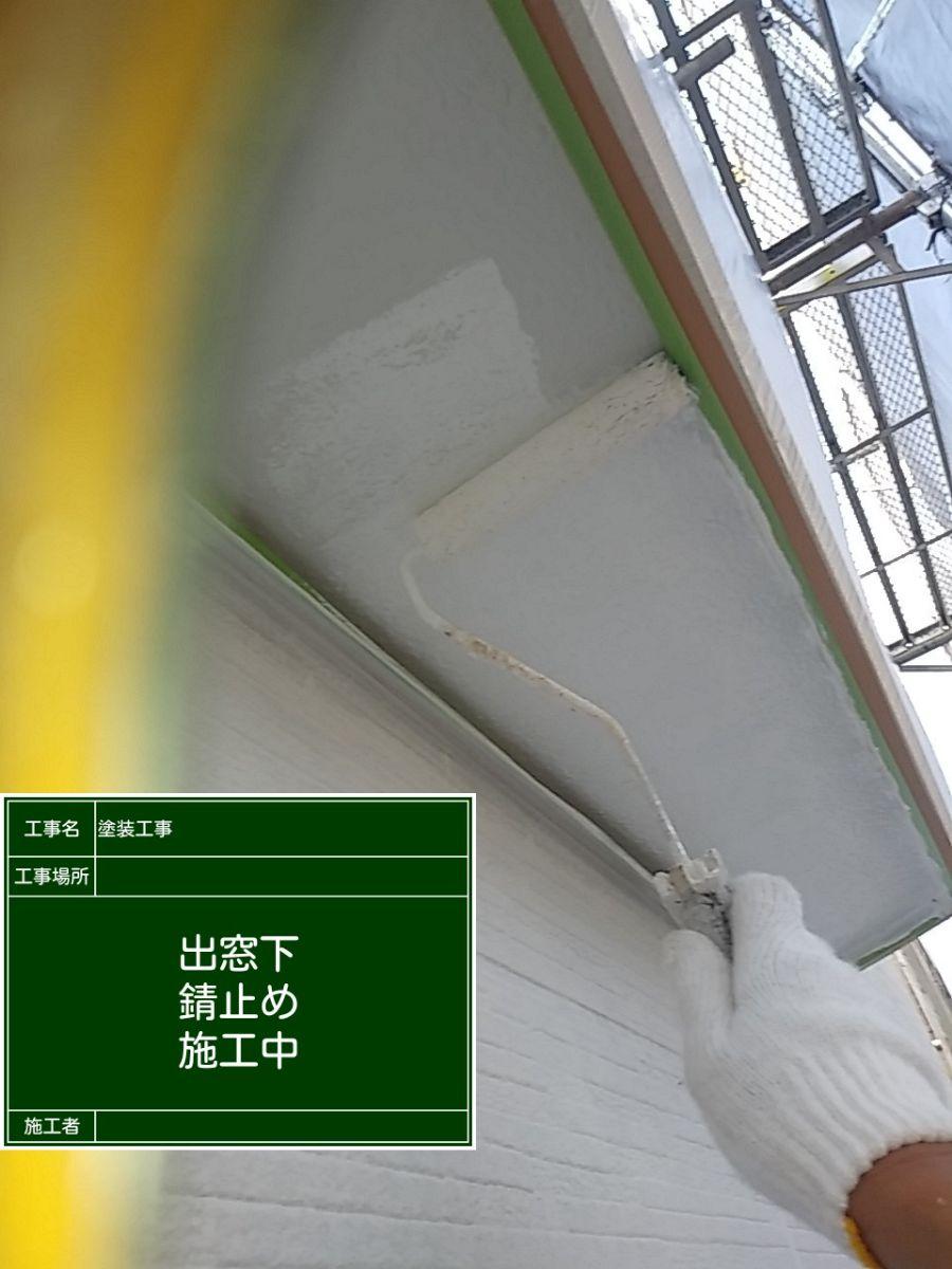出窓②20029