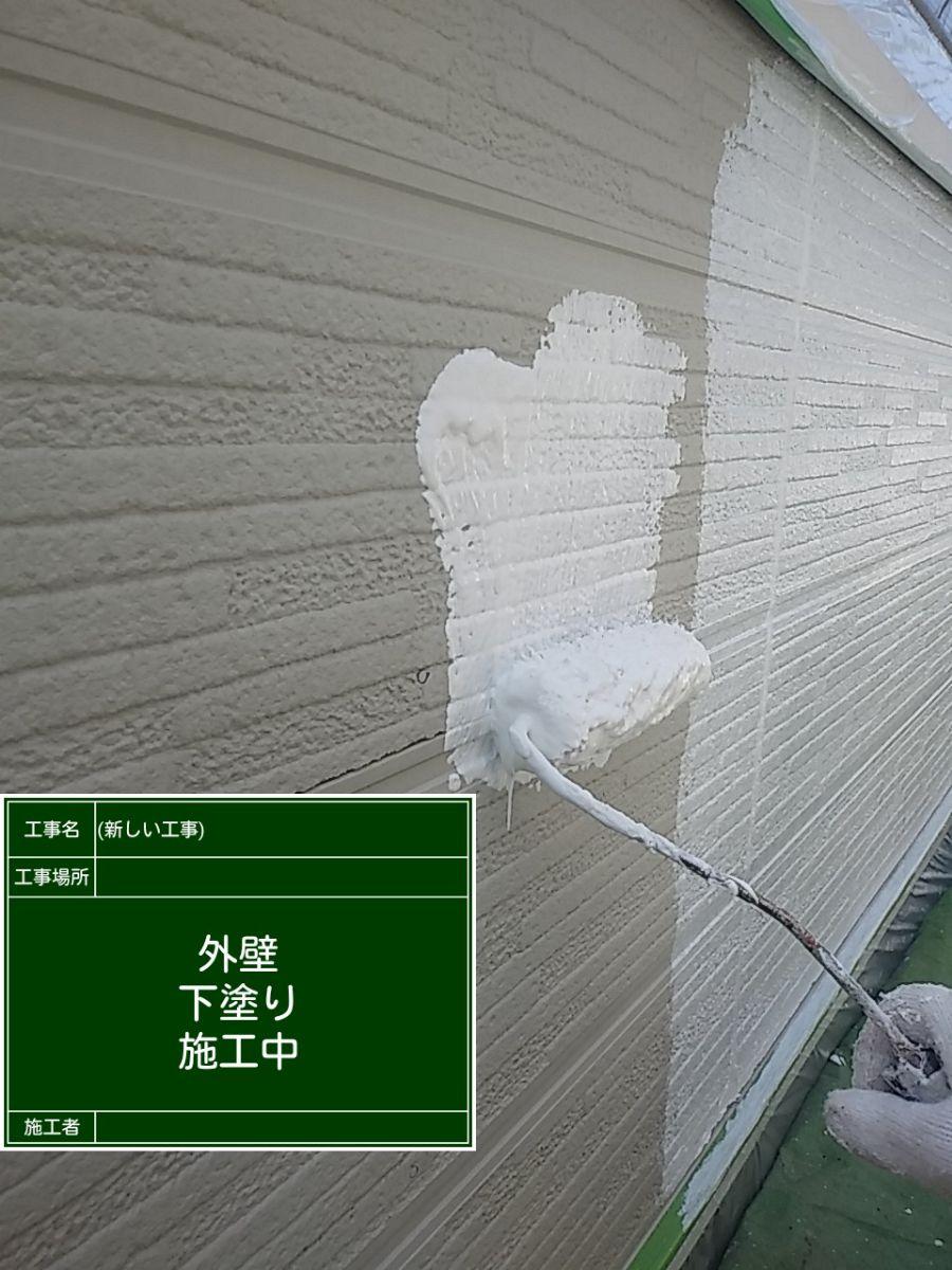 外壁②20029