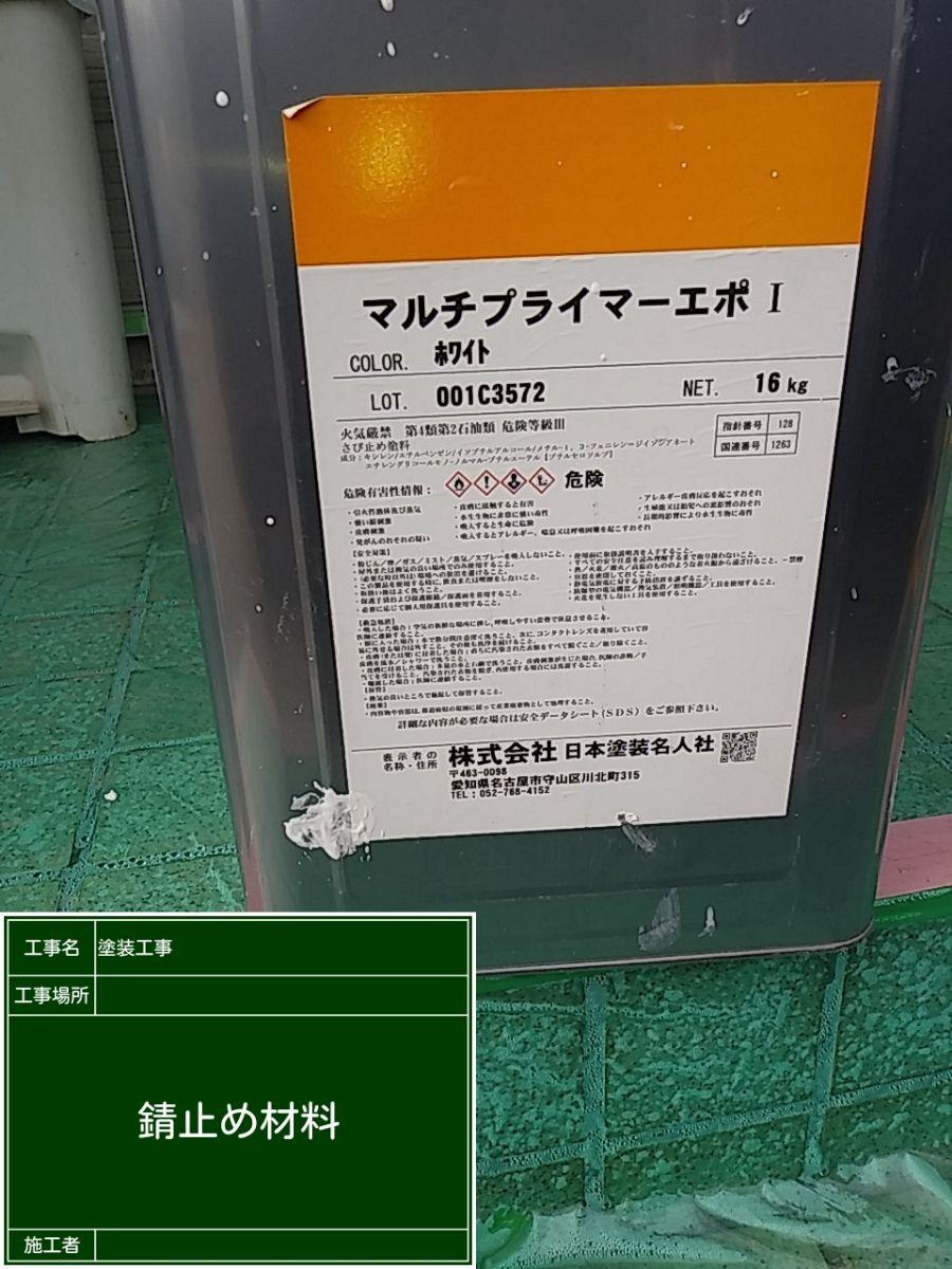 破風③20029