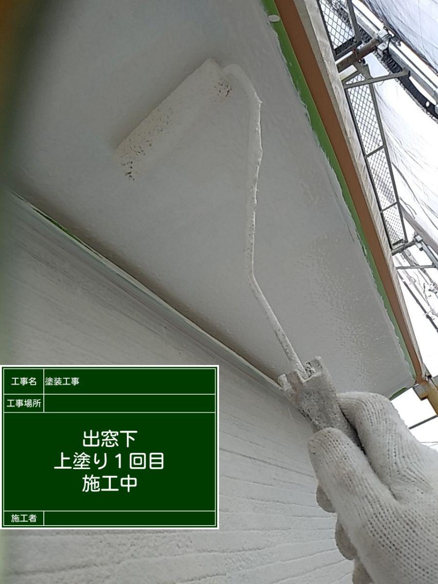 出窓④20029
