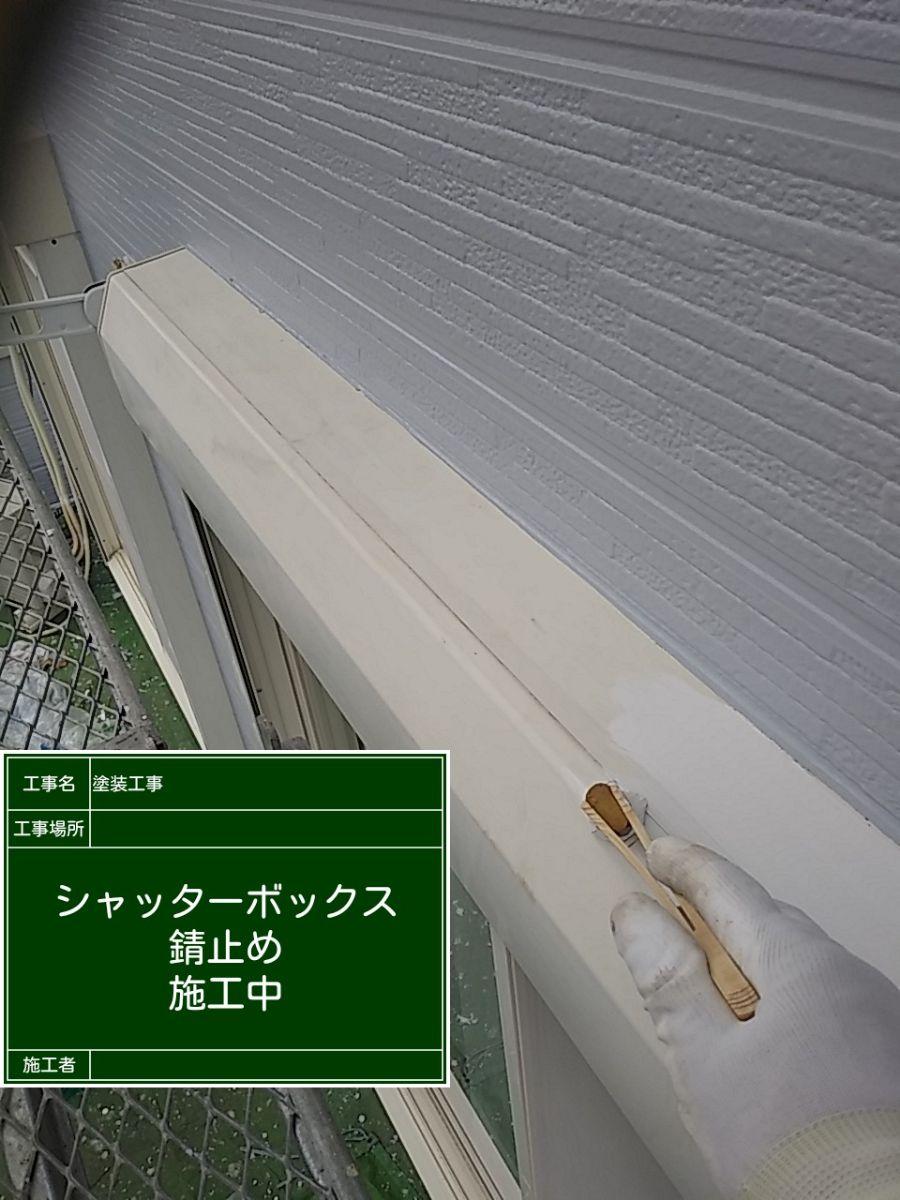 シャッター②20029