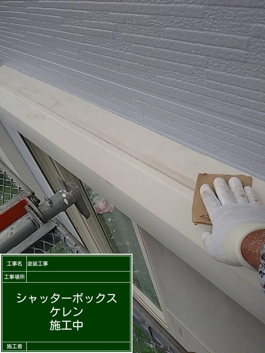 シャッター①20029