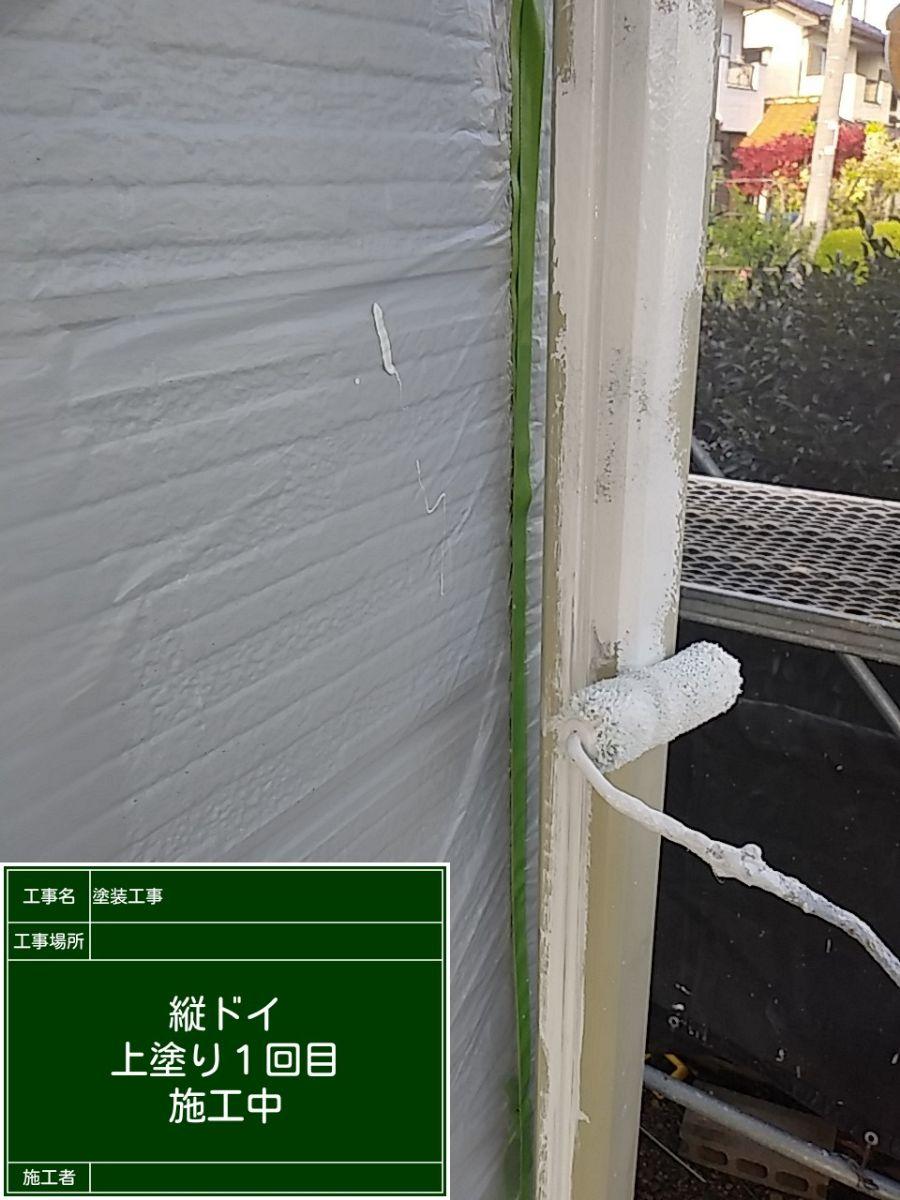 縦樋②20029