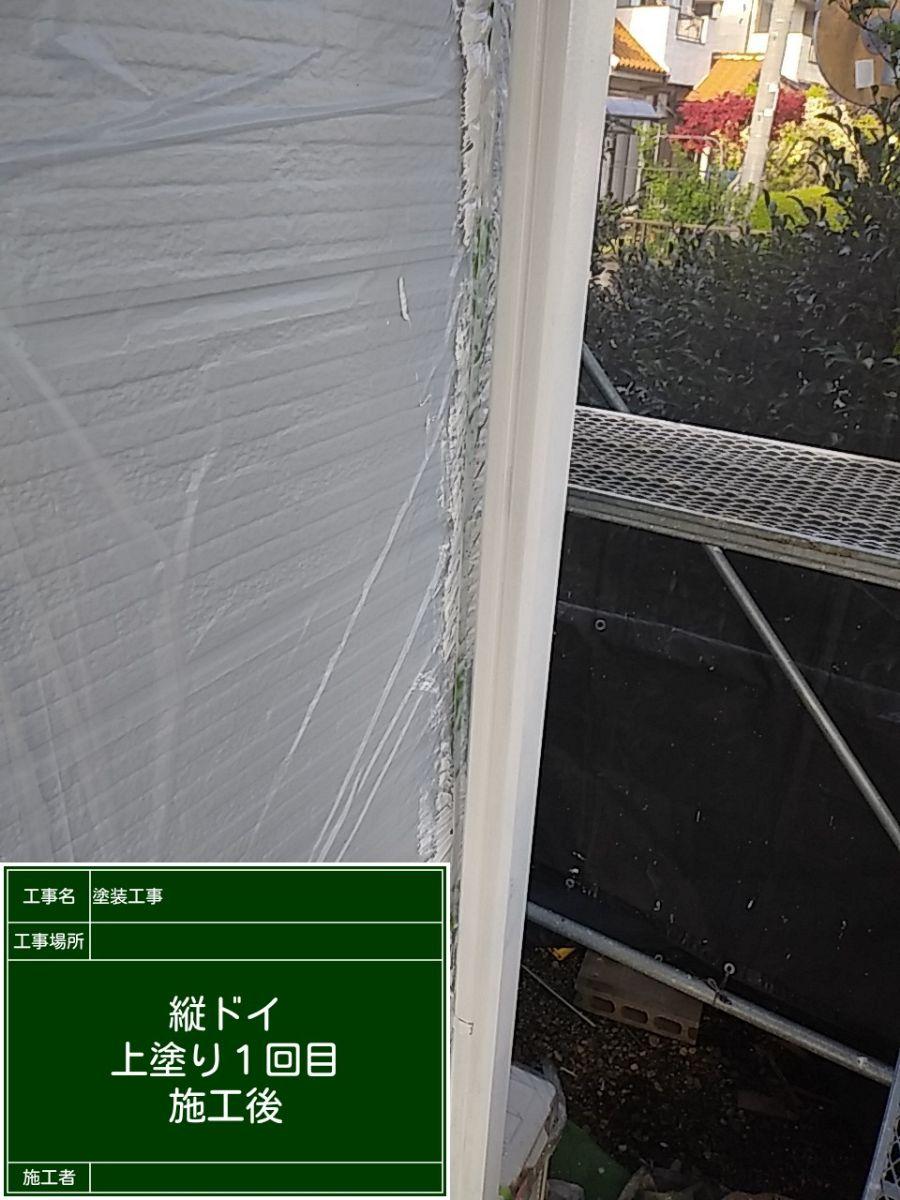 縦樋③20029