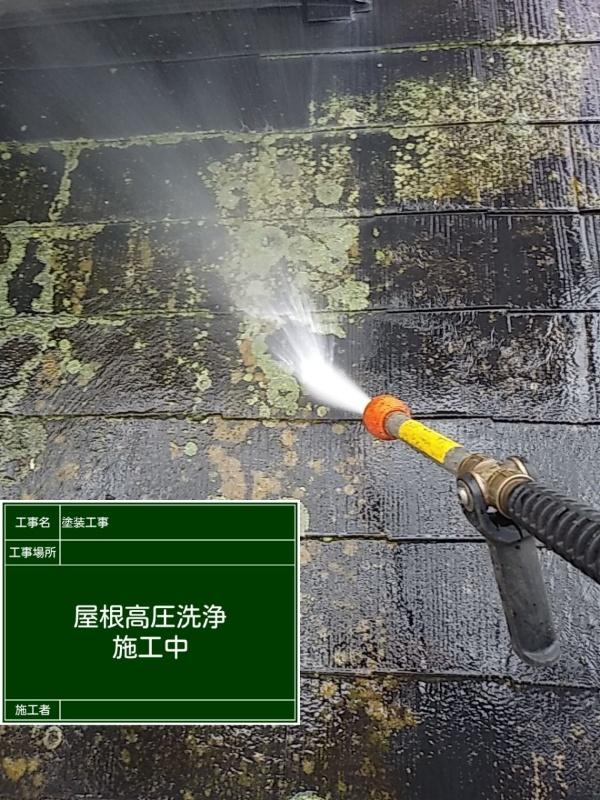 洗浄③20034