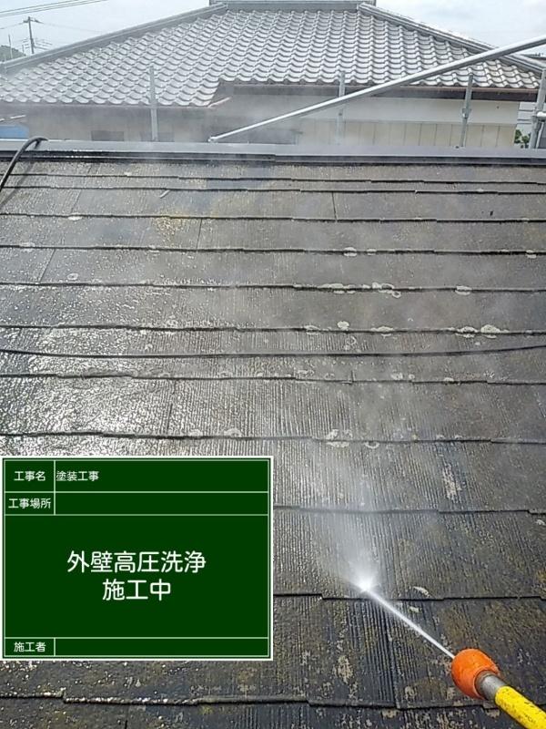 洗浄②20034