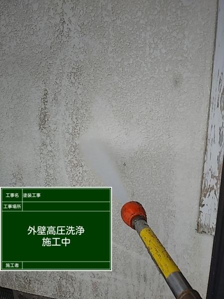 洗浄④20034