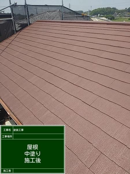屋根⑤20034