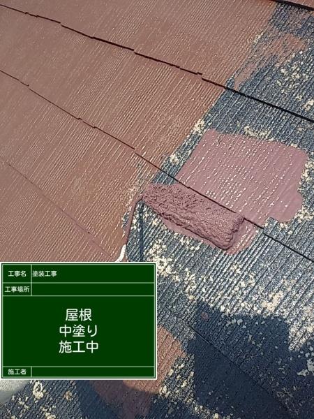 屋根④20034