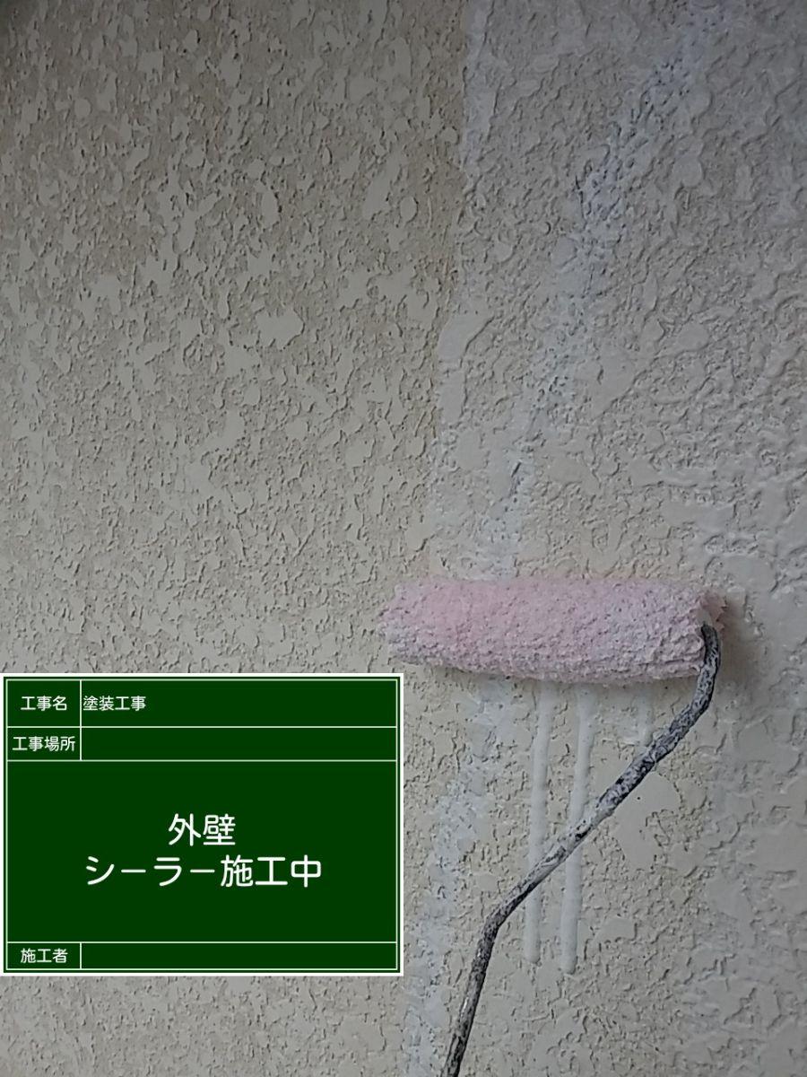 外壁①20034
